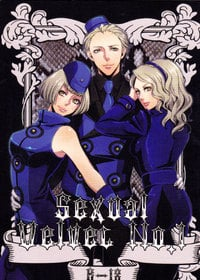 Sexual Velvet No.1 Cover